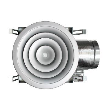Diffuseur circulaire à plénum isolé motorisé